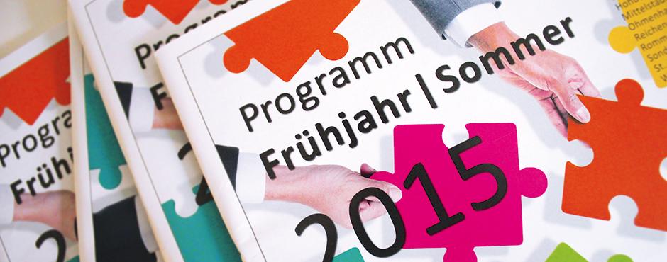 vhsrt-ProgrammF15